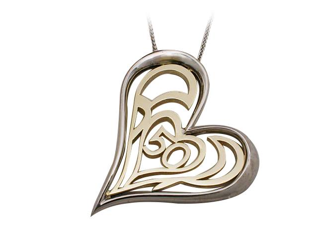 14kt White and Yellow Gold Personalized Heart Pendant