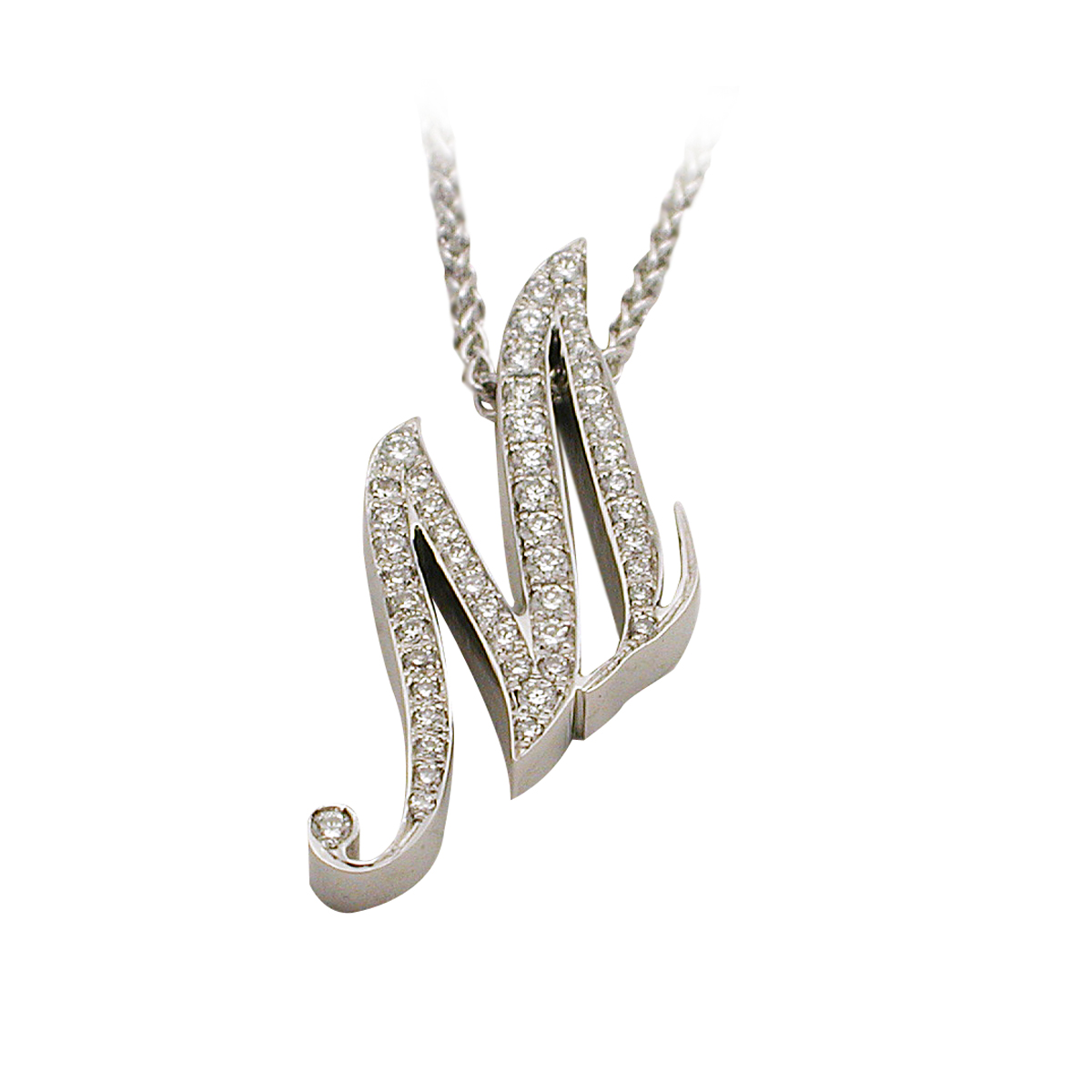 14kt White Gold Personalized Diamond Pendant