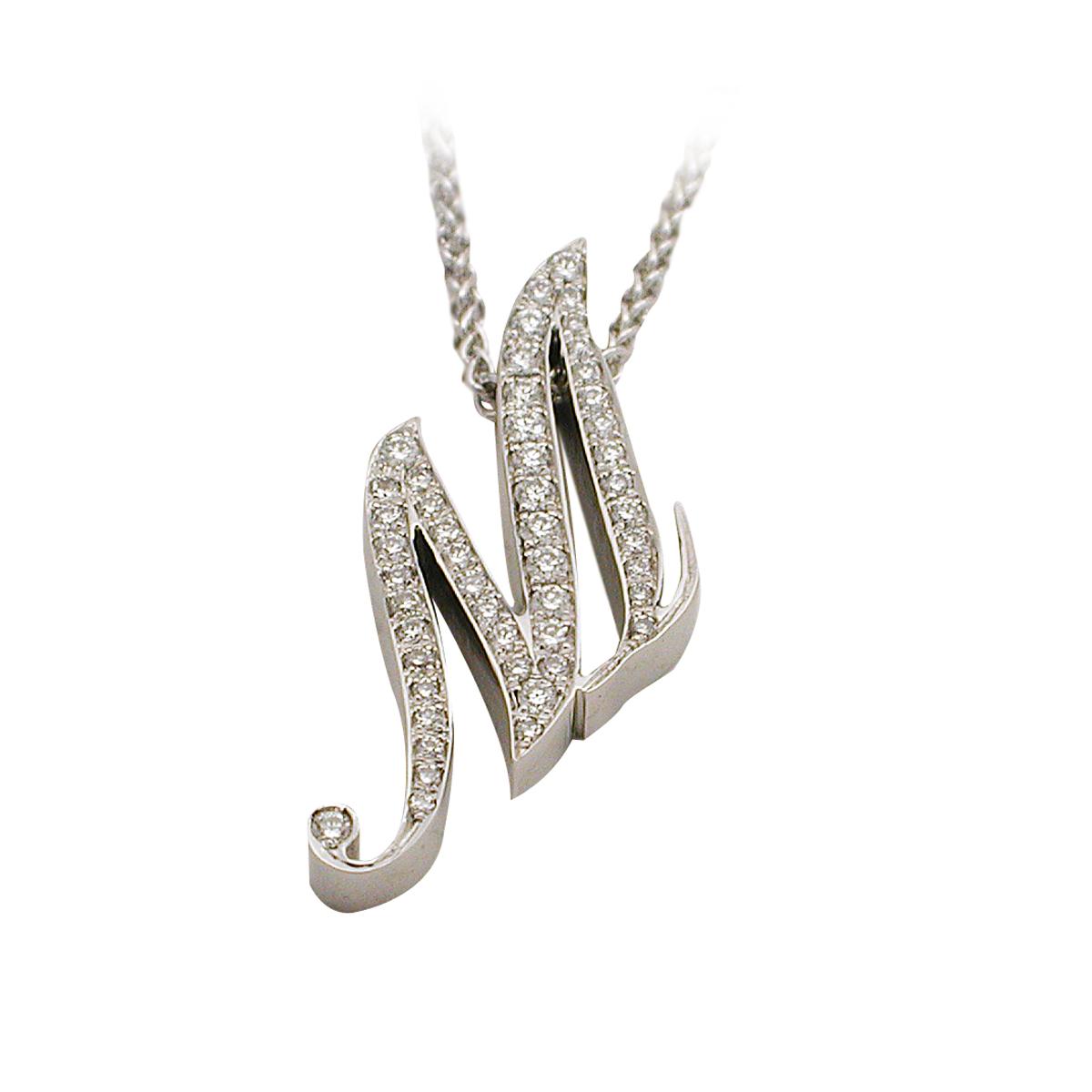 14kt White Gold Personalized Diamond Pendant