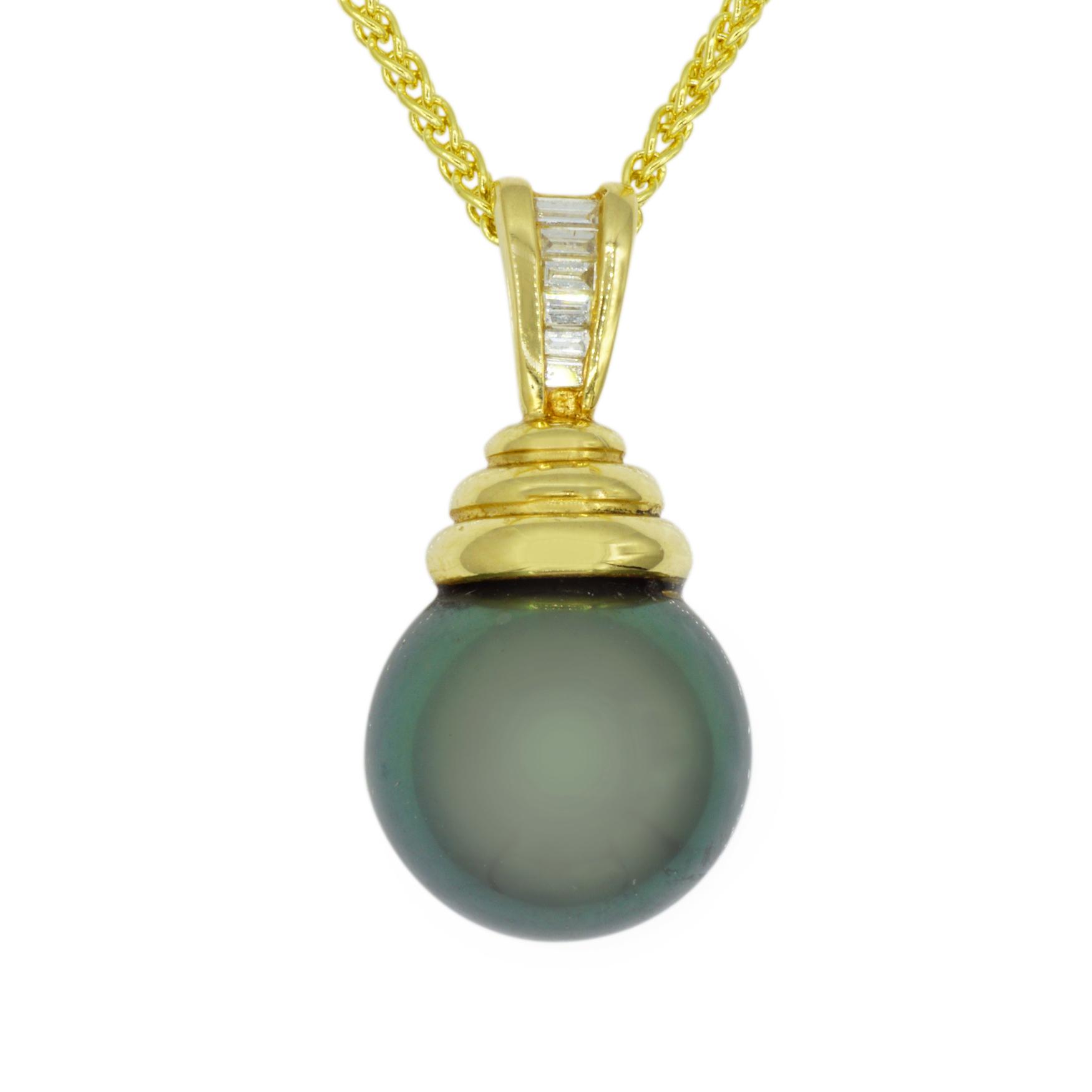 14kt Yellow Gold Tahitian Pearl Pendant